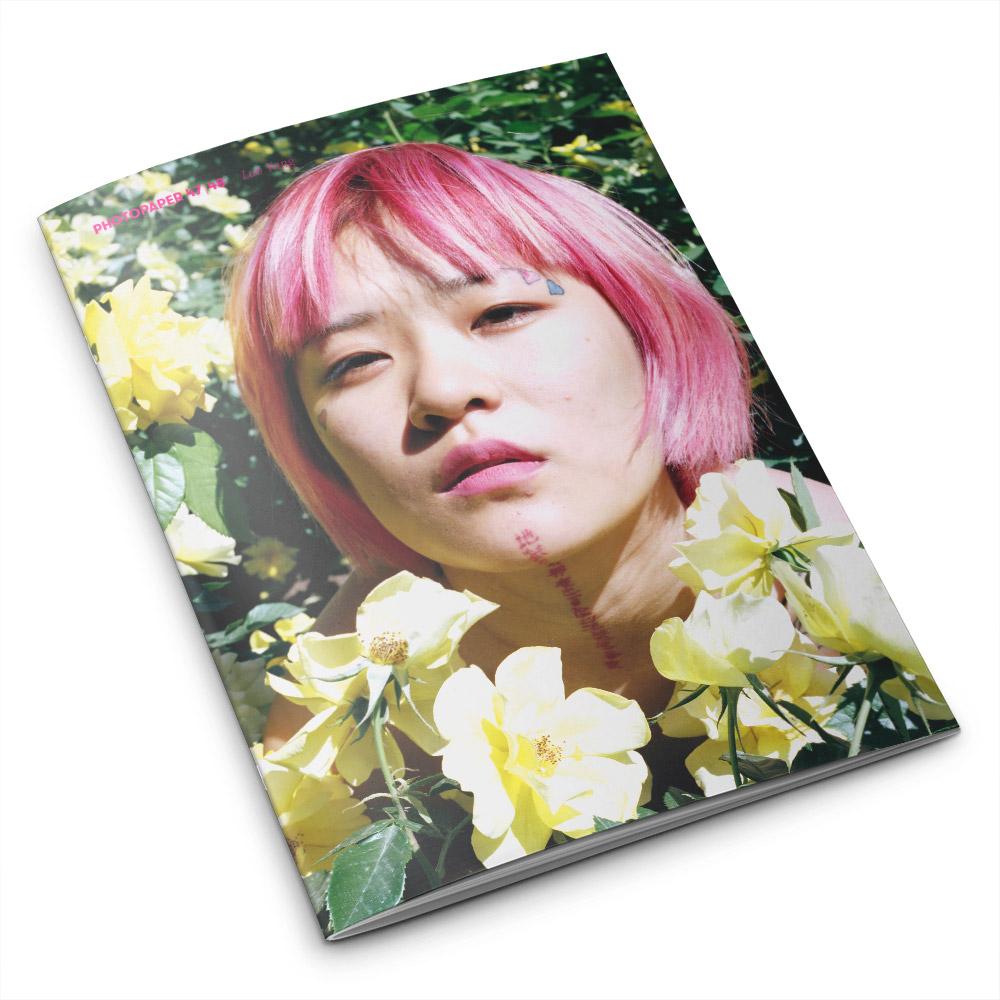 Photopaper 47/48 – Luo Yang