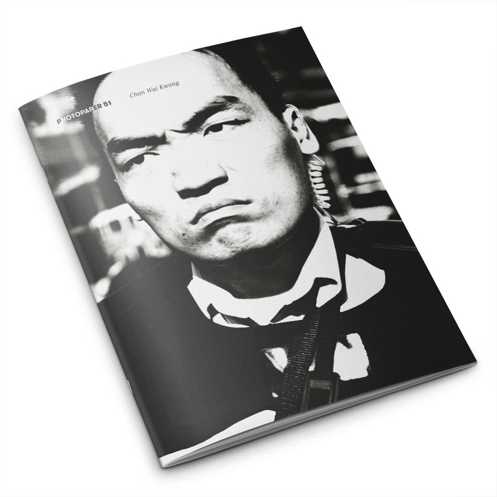 Photopaper 51 – Chan Wai Kwong